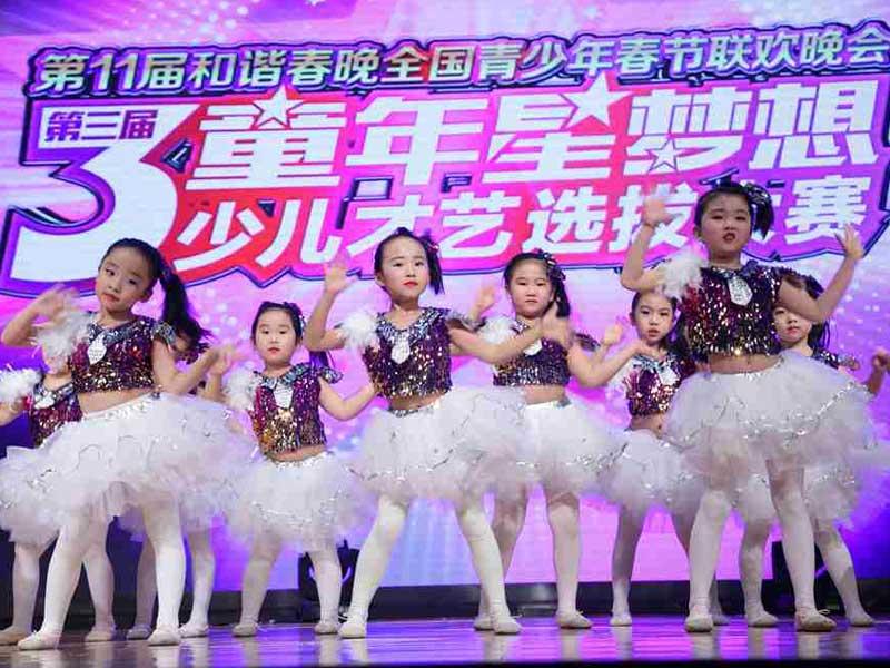 八八空间《公益梦想盛典》-儿童舞蹈视频《加加油》