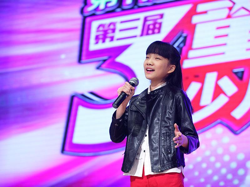 八八空间第三届《童年星梦想》赵坤宇独唱《乌兰巴托的夜》