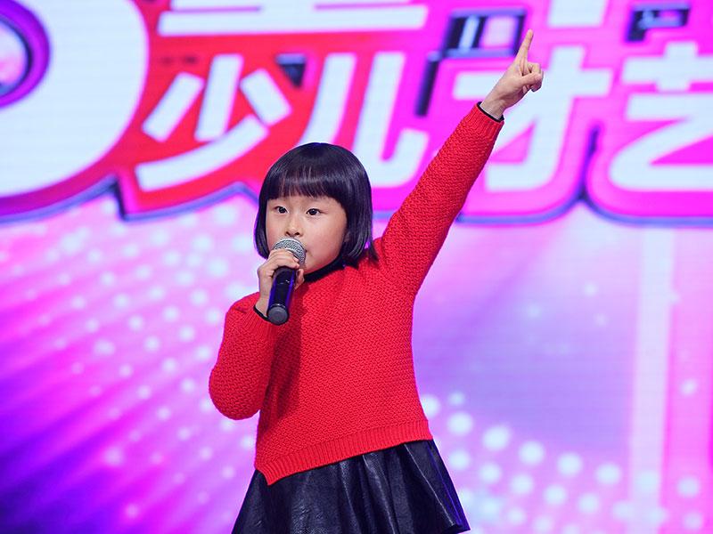 八八空间第三届《童年星梦想》流行歌曲演唱《像梦一样自由》