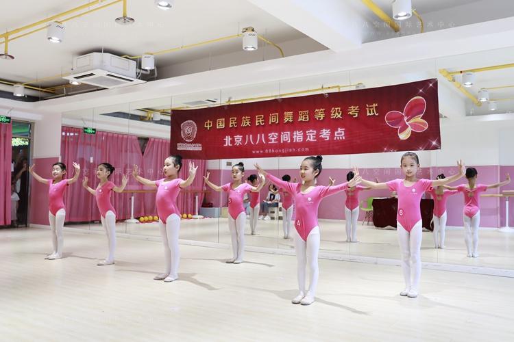 【重要通知】2021年中国民族民间舞考级报名开始啦~