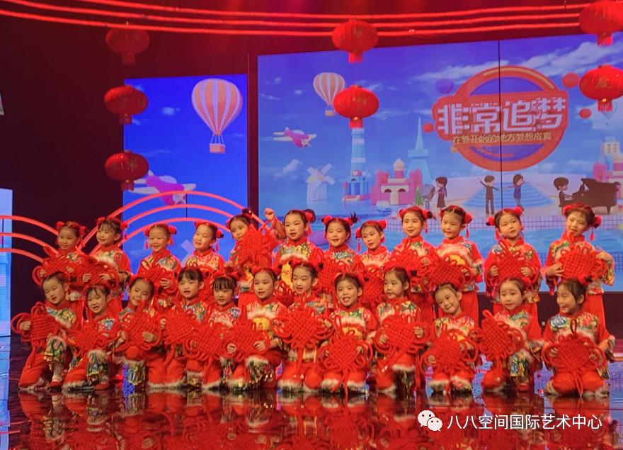 八八空间&BTV牛年春晚《非常追梦》节目录制第二场~扭转乾坤,中国年!